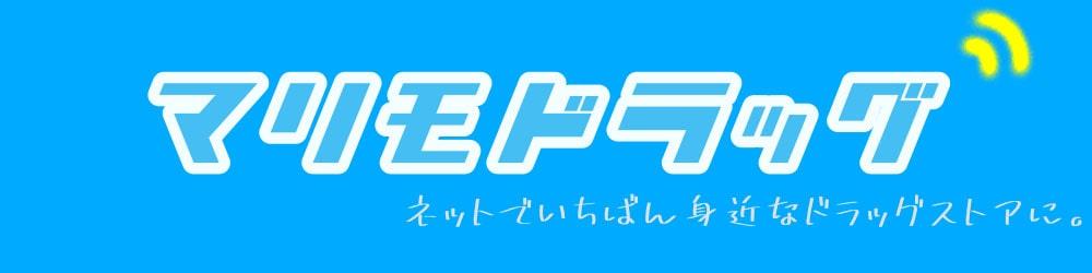 漢字オタクの薬剤師フリーライター  まりも